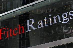 Fitch потвърди кредитния рейтинг на България с добри перспективи