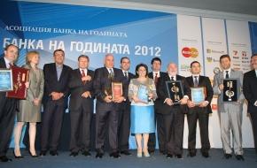 За трета поредна година КТБ АД е най-динамично развиващата се банка у нас