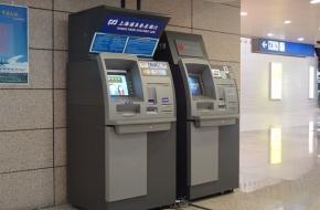 Историята на банкоматите