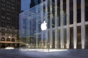 Инвеститорът Айкан купи акции на Apple за 1 млрд. долара