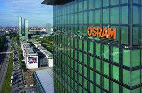 OSRAM инвестира в завод край Пловдив