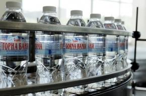 """Минерална вода """"Горна Баня 1"""" с нова еко бутилка"""
