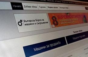 Български IT специалисти: Работим перфектно с целия свят