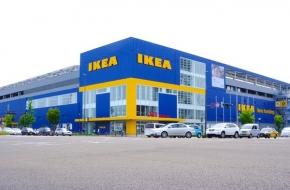 IKEA открива нов център за поръчки у нас