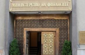 Прогнозата за икономическия ръст на България се повишава