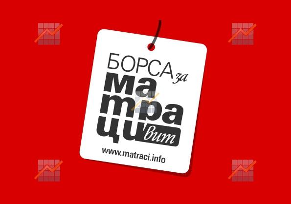борса матраци вит Kpd.bg   Борса за матраци Вит борса матраци вит