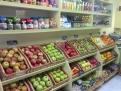 KPD.BG - Разработен магазин за плодове и зеленчуци