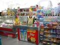 KPD.BG - Хранителен магазин