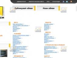 KPD.BG - Продава се сайт за мини обяви без регистрация