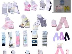 KPD.BG - Ликвидация сток бебешки и детски чорапи и чорапогащи