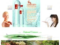 KPD.BG - Идетопло лято със сигурност ще се продава много минерална вода