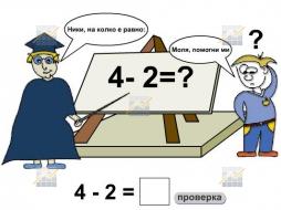 KPD.BG - Математика- за ученици 2-10 клас
