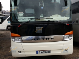 KPD.BG - Продавам автобус СЕТРА, 60 места