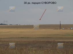 KPD.BG - Продава 30 дк. земя Суворово
