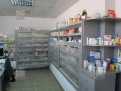 KPD.BG - Продавам оборудване за аптека