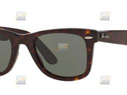 KPD.BG - Слънчеви очила -продава