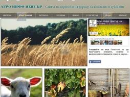 KPD.BG - Продава се сайт със земеделска насоченост и фейсбук страница със 2700 последователи към него.
