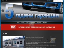 KPD.BG - НИМС ГАЗ / Автосервиз / Авто-газ сервиз