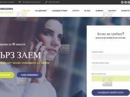 KPD.BG - Sale! Website for loans!