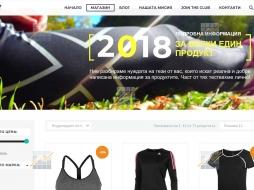 KPD.BG - Онлайн магазин за спортни стоки