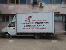 KPD.BG - Транспортни услуги
