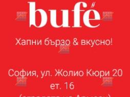 KPD.BG - БЮФЕ