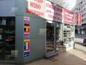 KPD.BG - Продавам преместваем търговски център от 13 магазина