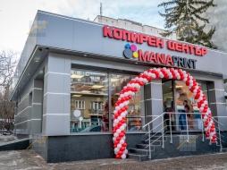 KPD.BG - Копирни центрове Мания Принт търсят партньор за откриване на нов копирен център на територията на страната