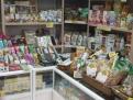 KPD.BG - Разработен магазин за био/диетични храни