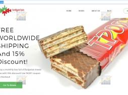 KPD.BG - Уеб сайт за кутии-изненади - Български Лакомства