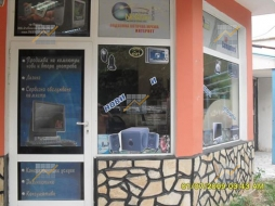 KPD.BG - Продавам бизнес