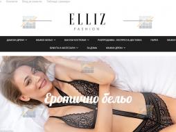 KPD.BG - Продавам два разработени сайта за дрехи, бански и бельо и фототапети