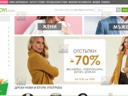 KPD.BG - Онлайн магазин за аутлет и втора употреба
