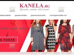 KPD.BG - Продавам разработен онлайн магазин за дамска мода