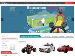 KPD.BG - Продава се напълно автоматизиран онлайн магазин ,партньор на Хиполенд и бейби.бг!