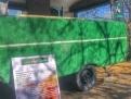 KPD.BG - Сладка каравана
