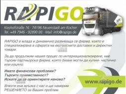 KPD.BG - Купува транспортна фирма