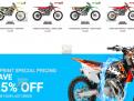 KPD.BG - Продавам онлайн магазин за дизайни за Мотори и АТВ-та