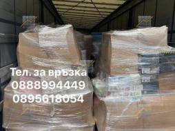 KPD.BG - Нова стока директен внос от Франция!