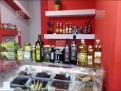 KPD.BG - Магазин за плодове и зеленчуци