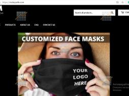 KPD.BG - Начинаещ бизнес маски с принт с потенциал за развитие в сегашната обстановка