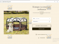 KPD.BG - Уебсайт и фейсбук страница стоки за домашни любимци