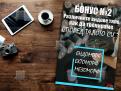 KPD.BG - 5 Онлайн книги за фитнес и здравостловно хранене + изработена продажна фуния за реализирането им на пазара !