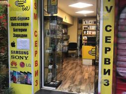 KPD.BG - СПЕШНО! ТОП! Продава се търговски обект за смартфон - ГСМ аксесоари и сервизни услуги.