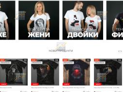 KPD.BG - Продаваме в пакет 3 сайта за тениски.