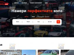 KPD.BG - Продавам сайт за коли тип мобиле и карсбг