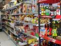 KPD.BG - Магазин за хранителни стоки