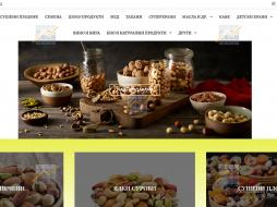 KPD.BG - Разработен онлайн магазин за ядки, сушени плодове и БИО продукти