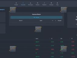 KPD.BG - Криптосезони - първата българска уеб крипто игра с трейдинг и награди