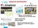 KPD.BG - Международен бизнес в сътрудничество с VISION